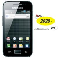 Смартфон Samsung S 5830 Galaxy Ase со скидкой