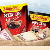 Акция от Nescafe и Фокстрот