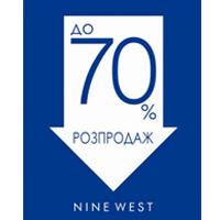 Распродажа в Nine West