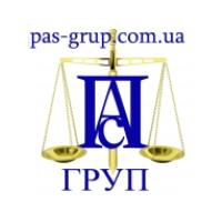 Скидки в юридической фирме