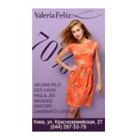 -70! Финальная распродажа в магазине Valeria Feliz!