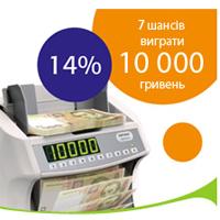 Увага! Акційні депозити від OTP Bank!