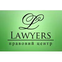 Скидка 100% на услуги юридической фирмы