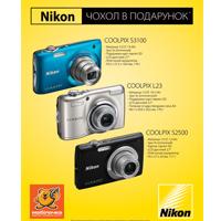 Акция от Nikon