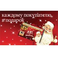Разнообразие новогодних подарков от Ювелирной карты