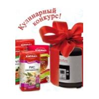 Кулинарный конкурс Готовим с ТМ Жменька!