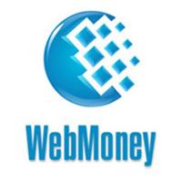 Оплачивай покупки WebMoney и получай скидки!