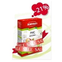 Ароматный рис Жасмин со скидкой 21%