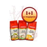 При покупке рисовых макарон 2 упаковка в подарок!