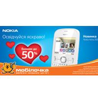 Праздничная и выгодная акция с Nokia