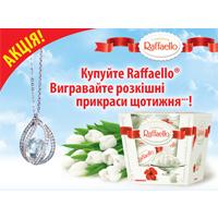 Відчуй весну серцем з Raffaello®