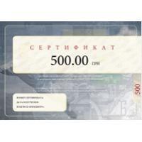 Подарочные сертификаты от Umbro.com.ua и V9store