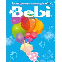Акция от ТМ «Bebi» и ТМ «Baby Nova»!