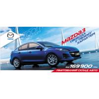 Больше свободы вместе с Mazda на Голосеевском!