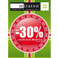Распродажа в Miraton: скидки до 30%