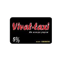 Дисконтная карта Виват-Такси