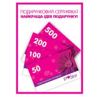 Сертификаты  сети магазинов ProStor