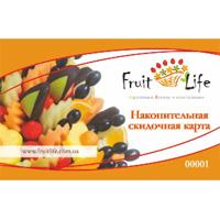Накопительна скидочная карточка от FruitLife