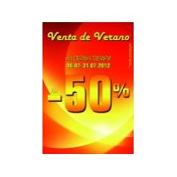 Распродажа Venta de Verano!