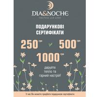 Подарочные сертификаты Dia&Noche