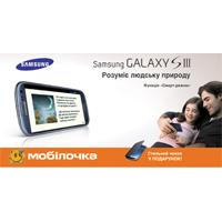 Кредит 0%* на популярные телефоны Samsung!