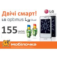 Суперцена, суперкредит на супер телефоны LG!