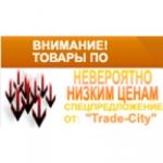 Распродажа в магазине Trade-city