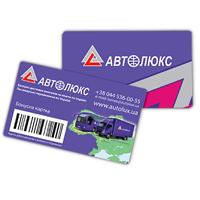 Накопительная бонусная программа компании Автолюкc