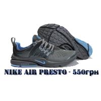 Скидки на летние кроссовки Nike Air Presto - 549грн