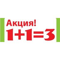 Детская бижутерия: 1+1=3