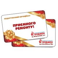 Подарочный сертификат на стройматериалы