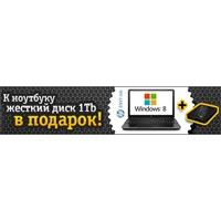 Ноутбук HP ENVY  с Windows 8 +жесткий диск 1ТБ