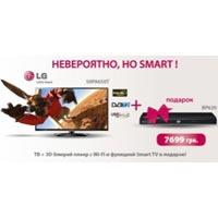 Телевизор LG 50PA650T+Bluray плеер
