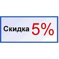 Экономия on-line