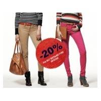 -20% на вельветовые брюки от GAP