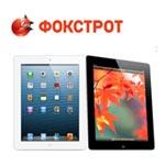 Зустрічайте у Фокстрот: iPad з Retina-дисплеєм
