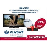 Цифровое телевидение с VIASAT!