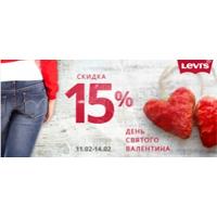 Акция в магазинах Levi's®