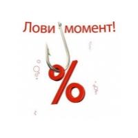 15% на любой заказ на сайте abpstickers.com.ua