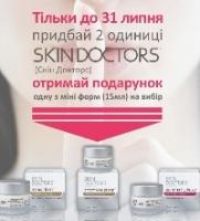 Программа Пополни косметичку от SkinDoctors