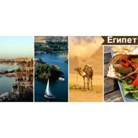 Детские каникулы в ЕГИПЕТ на вылет 22.03.2014