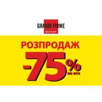 Распродажа -75% НА ВСЁ в Grandi Firme!