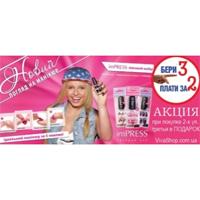 АКЦИЯ 3 по цене 2 от Impress Manicure накладные