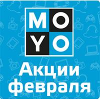 Акционные предложения в MOYO!