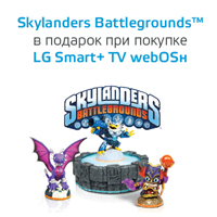 Игра Skylanders Battlegrounds™ в подарок