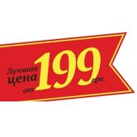 Лучшие цены от 199 грн. в Grandi Firme!