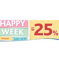 Happy Week в Chicco! Скидки до - 25% на 8 товаров