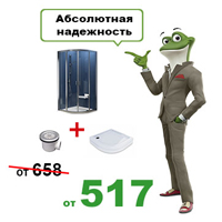 Лучшая цена на душевую кабину SKCP4 Free