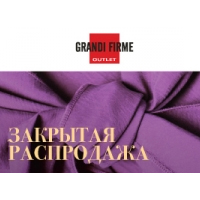 Закрытая распродажа в Grandi Firme!