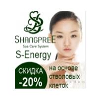 Скидка до -20% от корейской косметики Shangpree